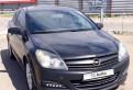 Opel Astra, 2006, лада гранта хэтчбек 2016 цена