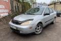 Ford Focus, 2001, продажа бу машин ауди, Санкт-Петербург