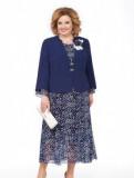 Комплект платье с синим жакетом 60, 62, 64, 66 размер, пуховики магазин шарли каталог, Кипень