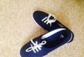 Кеды HM, купить волейбольные кроссовки joma, Ульяновка