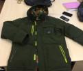 Мужской свитер английской резинкой купить, куртка удлиненная тёплая с мембраной