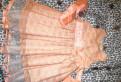 Нарядные платье, персиково цвета. Очень красивое