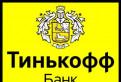 Оператор call-центра (Работа на дому), Сестрорецк