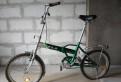 Складной велосипед Stels, Лаголово