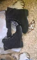 Женские зимние сапоги в центробувь, новые полуботинки с магазина Матино