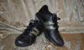 Валенки ботфорты женские купить, кроссовки nike air max 39