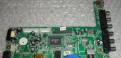 Main Board:JUG7. 820. 1372 lsod 2013-7-4