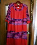 Весна-лето платья, модная одежда 54 56 размера