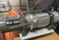 Чехлы для автомобиля ваз 2115 цена, лебедка автомобильная Electric Winch 12v, 12000LBS