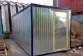 Бытовка бу метал. блок-контейнер прорабская офис