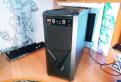 Игровой PC на i5-4670 + R7 360, Металлострой