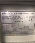 Пресс kingsland 60P