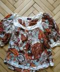 Брендовая блузка Kenzo, женская одежда интернет магазин недорогой одежды большие размеры