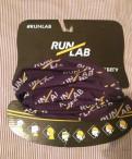 Buff runlab новый