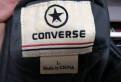 Олимпийка Converse, купить пуховик с мехом лисы