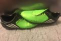 Бутсы футбольные umbro, бутсы Adidas