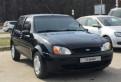 Ауди 6 универсал с пробегом, ford Fiesta, 2002