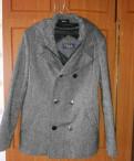 Braggart куртки зимние мужские купить, пальто, Каменка