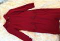 Женские классические прямые брюки, платье с молнией на всю спину