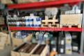 Межосевой дифференциал камаз 5320 цена, запчасти Камаз, Поршневая Камаз