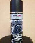 Накладка на задний бампер prado 150, очиститель тормозной системы 520 мл оптом