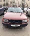 Audi 100, 1991, лада приора купить новую с завода