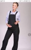 Размеры на штаны женские, полукомбез (осень/зима/весна) для беременной