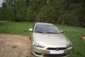 Mitsubishi Lancer, 2008, фольксваген пассат универсал 2010 года цена