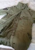 Пакет демисезонной одежды, платья miss grant, Войсковицы