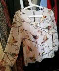 Блузка кофта рубашка mexx zara h&m, велюровый пиджак мужской купить