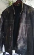 Носки купить интернет магазин sammy icon, куртка кожаная осень -весна