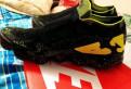 Новые кроссовки nike vapormax acronym dynamic, мужская обувь freccia купить, Санкт-Петербург