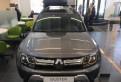 Renault Duster, 2019, купить авто новое рено