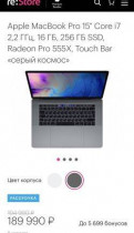Apple MacBook Pro 15 2019 MR932 новый, Санкт-Петербург