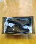 Полуботинки brodway, купить мужские кроссовки клумба, Санкт-Петербург