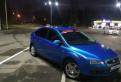 Подержанное авто марк, ford Focus, 2006