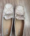Мокасины Geox Respira, обувь yves saint laurent