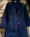 Новый женский рабочий халат, куртки зимние мужские дешевые