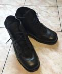 Nike yeezy мужские, ботинки Ортопедические Новые, Стрельна