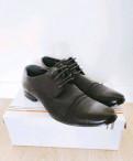 Nike air max мужские на ноге, туфли черные демисезонные Tofa, Санкт-Петербург