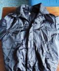 """Куртка мужская типа """"пилот"""", купить шорты спортивные мужские в интернет магазине дешево"""