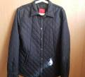 Куртка Zara, брюки мужские demix, Санкт-Петербург
