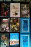 Фантастика, мистика, фэнтези, история, современная