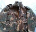 Мужская одежда размеры, куртка M65, Санкт-Петербург