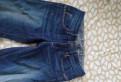 Calvin Klein Jeans оригинал джинсы, платье шифон и кружево в пол