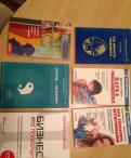 Книги по психологии межличностных отношений