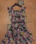 Платье rinascimento Италия, платье длины макси изумрудное с длинным рукавом dm00206gr