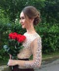 Дешевые платья в пол, платье Выпускной, Санкт-Петербург