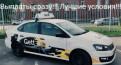 Водитель такси Gett Bolt (Болт) яндекс