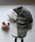 Новая утепленна шапка ушанка Tape a loeil 49 см